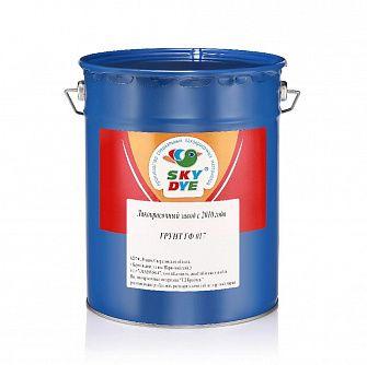 Грунт ГФ -017 красно-коричневый 20 кг Sky Dye