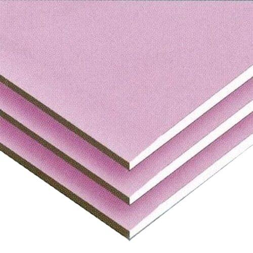 Гипсокартонный лист огнестойкий ГКЛО 12,5х1200х2500