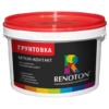 Грунтовка «RENOTON» Бетон-контакт фр. 0,2 / 0,5 мм 14 кг