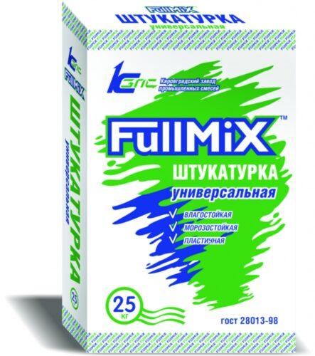 Штукатурка универсальная  FullMIX, 25 кг