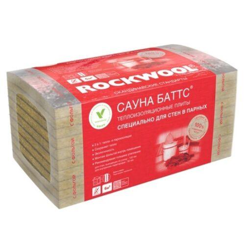 Сауна Баттс  фольга  1000*600*50 (40 кг/м3)