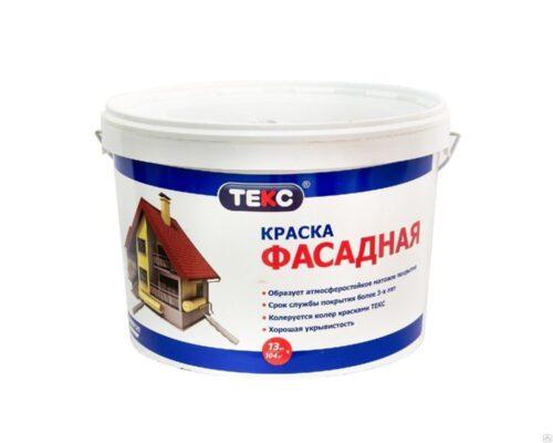 Краска фасадная ВД-АК-101 Универсал  13кг