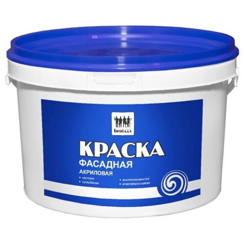 Краска «Бригада» Фасадная 45 кг