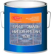 "Грунт-эмаль полиуретановая ""НИПОЛ УРЕТАН 1530"" (белая)"
