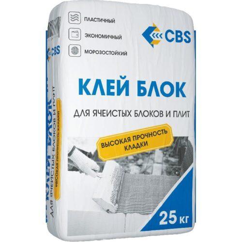 Клей для блоков CBS  «Блок», 25 кг