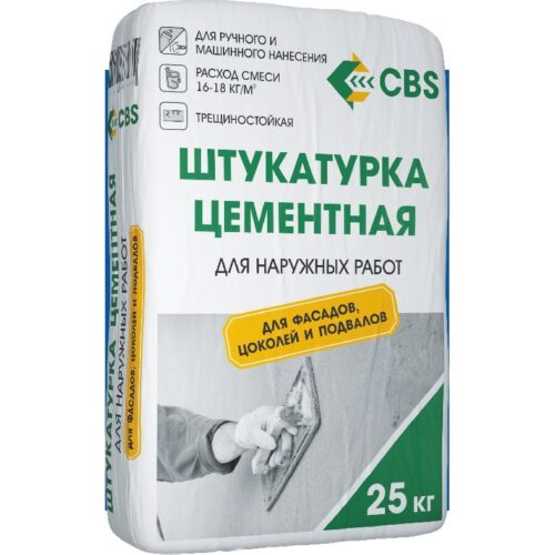 Штукатурка цементная CBS «Фасадная», 25 кг