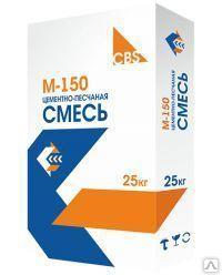Цементно-песчаная смесь CBS М-150, 25 кг