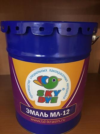 Эмаль МЛ-12 ГОСТ 9754-76 синяя 25 кг