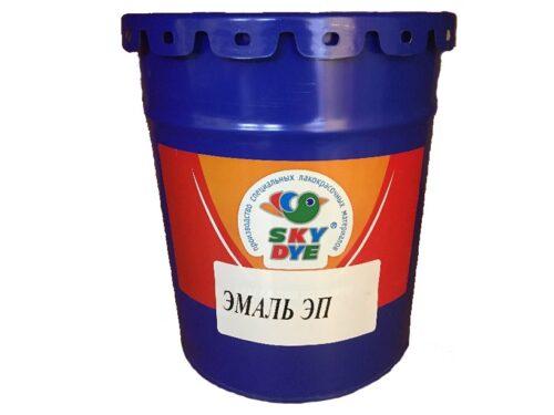 Эмаль ЭП-51 Sky Dye (Скай Дай) синий 25 кг