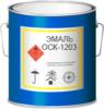 Краска ОСК-12-03 черная 9005 25 л