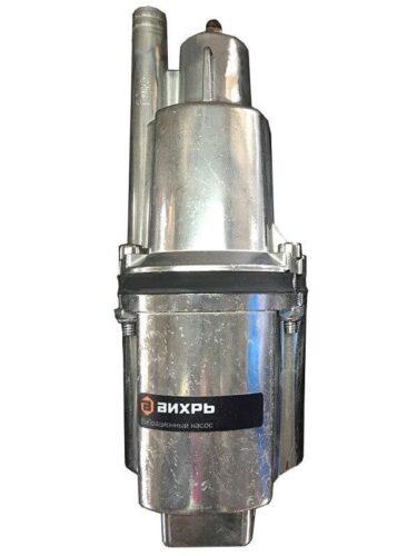 Вибрационный насос ВН-5В