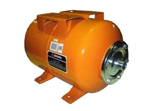 Гидроаккумулятор ГА-24