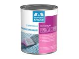 Антикоррозионные покрытия